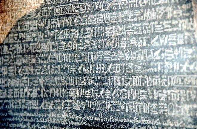 stele-di-rosetta