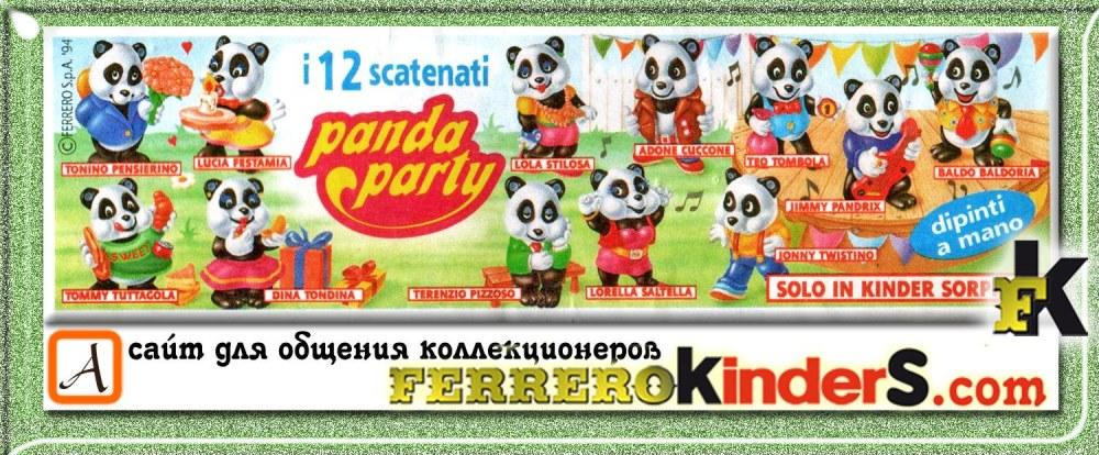 panda-party-1994-bpz.jpg